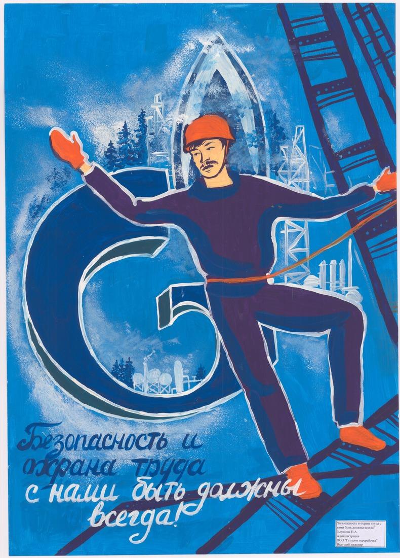 уже поздравление с новым годом про газпром шуточное ждут